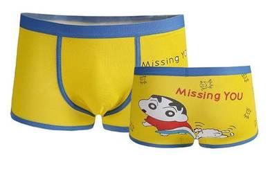 7726 missing you men boxer underwear