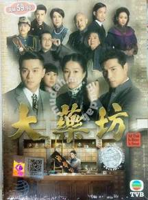 TVB HK DRAMA DVD All That Is Bitter Is Sweet