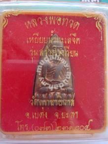 BE2542 Wat Puthatiward Betong, LP Thuad Taulik