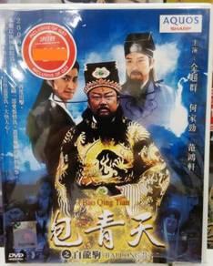 DVD TAIWAN DRAMA Justice Bao Bao Long Ju