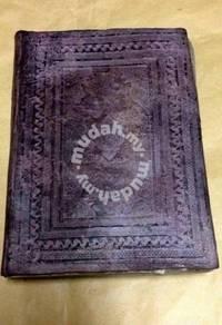 Al Quran Tulis Tangan