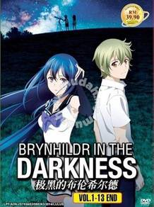 DVD ANIME Brynhildr In The Darkness Vol.1-13End