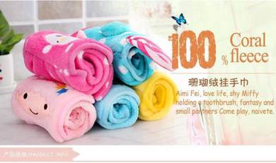 Cute Fiber Kitchen Rag (Blue)