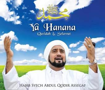 CD HABIB SYECH ASSEGAF - Ya Hanana