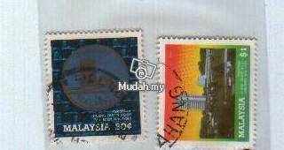 Use-d Stamp 25th Anniv Parliament Malaysia 1985