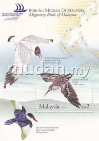 Miniature Sheet Migratory Bird Overprint Msia 2005