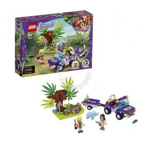 [Ready Stock] LEGO Baby Elephant Jungle 41421