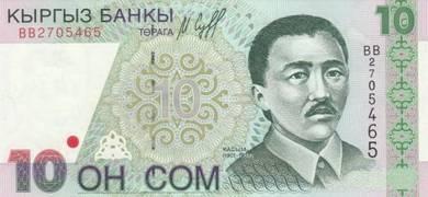 Banknote Kyrgyzstan #014 10 Som (1997) UNC