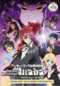 DVD ANIME Cuticle Detective Inaba Vol.1-12End