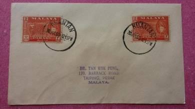 Antik Old Cover KUANTAN 1960 No 751 Scarce