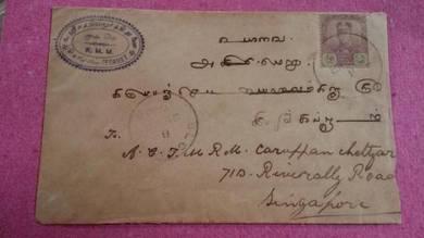 Antik Cover SEGAMAT 1926 No 759 RARE