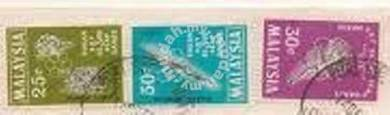 Use-d Stamp SEAP Games Malaysia 1965