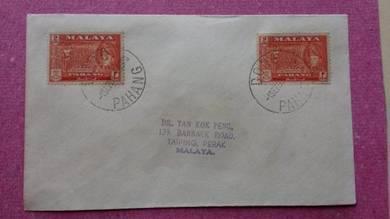 Antik Old Cover DONG 1960 No 755 Scarce