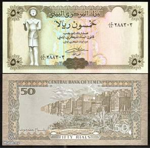 Yemen 20 rials 1990 p 25 unc