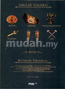 Limited Edition Gold Sheelet Agong Malaysia 2012