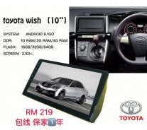 Toyota wish 2010-2019 9* oem android player max8