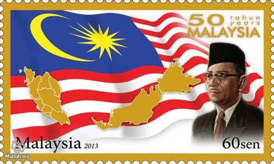 Mint Stamp 50th Years Malaysia 2013
