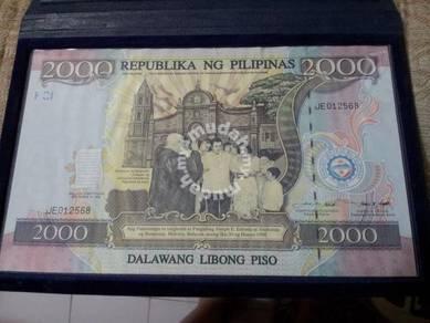 Philippines 2000 Peso Commemorative Banknote 1998