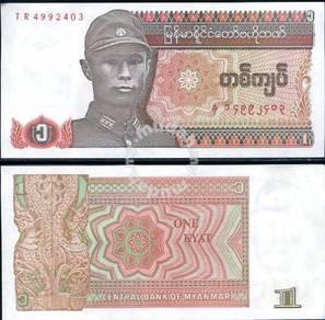 Myanmar 1990 1 kyat unc