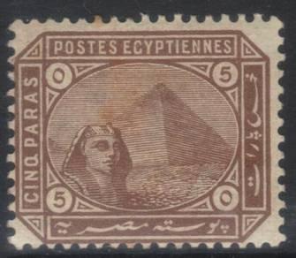 Egypt 1879 sg44 m/m cat 11 bk118