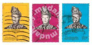 Use-d Stamp Agong Malaysia 1980