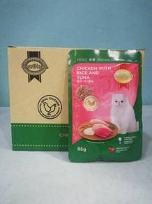 SmartHeart Pouch Adult Wet Cat Food 85g Rice Tuna