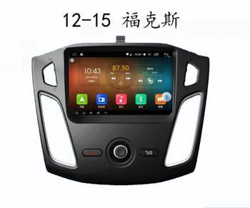 Ford Focus 2012-2015 Android 10 2GB car palyer