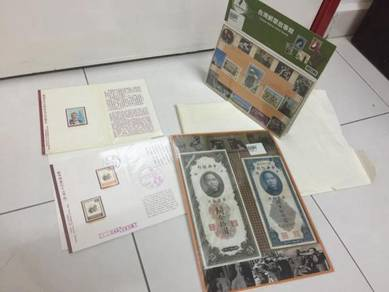 Taiwanese authentic Stamp & currency collection