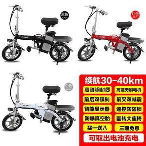 14 inch folding electric bicycle adult ultra light