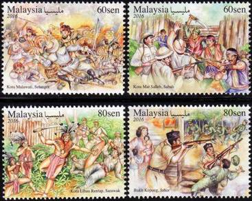 Mint Stamp Battle Sites Malaysia 2016