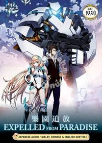 DVD ANIME Movie Expelled From Paradise