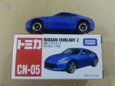 Tomica CN-05 Nissan Fairlady Z Blue not HotWheels