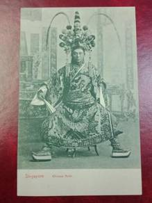 Postcard Chinese Actor 1900 PC 102