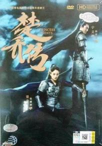 Chinese Drama Princess Agents