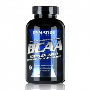 DYmatize Super BCAA gain saiz MUSCLE+RECovery