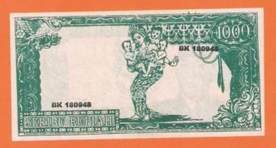 DUIT PERINGATAN SUKARNo GULUNG 1964 - SRIANAK 3B