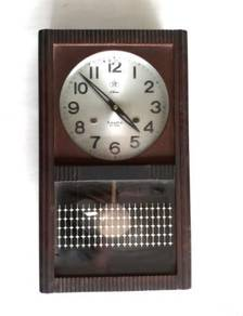 Vintage STAR grandfather clock #MGAG101