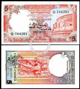 SRI LANKA 5 RP P 91 Ceylon UNC