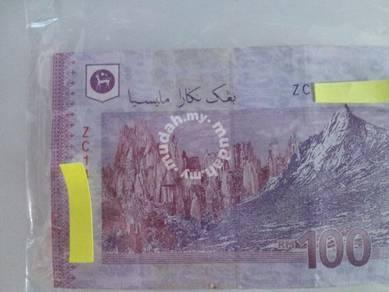 New RM100 ZC
