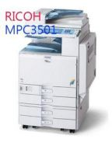 Ricoh Scan Print copyMesin Rental Photostat r