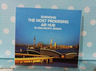 CD Shanghai Airport DVD/CD