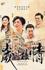 TVB HK DRAMA DVD Beyond The Rainbow