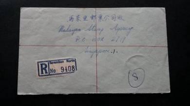 Antik Cover SEREMBAN Singapore 1961 No 2111