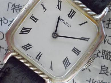 Old seiko manual wind watch nos