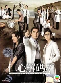 TVB HK DRAMA DVD A Great Way To Care II