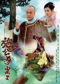 TVB HK DRAMA DVD A Pillow Case Of Mystery 2