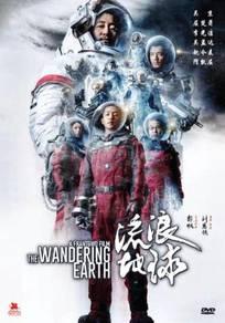 Chinese Movie The Wandering Earth 流浪地球 DVD