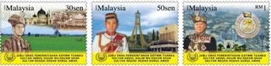 Mint Stamp Malaysian Golden Jubilee Kedah 2008
