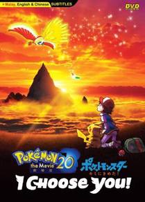 DVD ANIME Pokemon 20 The Movie I Choose You