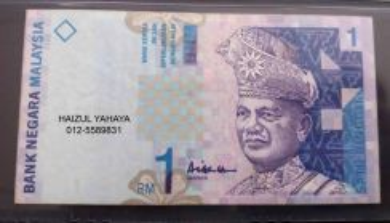 RM1 10th Series - Ali Abul Hassan